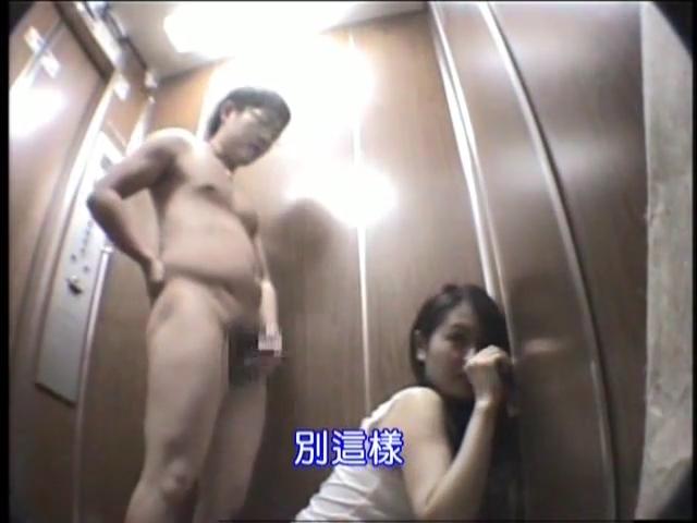 Amazing movie of elevator rape fantasy - Best rape porn